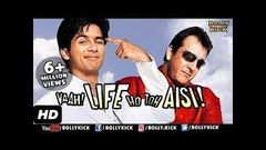 Vaah Life Ho Toh Aisi Full Movie | Hindi Movies Full Movie | Shahid Kapoor | Comedy Movies
