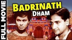 Badrinath Dham | Super Hit Devotional Hindi Movie | Lalita Pawar, Bharat Bhushan, Manher Desai HD