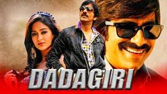 new hd hindi movie bengal tiger Ravi Teja Ileana D Cruz