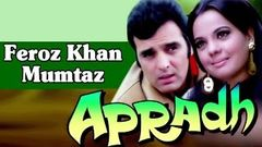 Apradh Full Hindi Movies | Hindi Action Movies | Feroz Khan Mumtaz | Old Classic Bollywood Movies