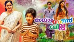 Thomson Villa Malayalam Full Movie Latest Malayalam Full Movie 2018 Comedy Malayalam Full Movie