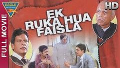 Ek Ruka Hua Faisla Hindi Full Movie HD | Deepak Qazir, Amitabh Srivastav | Hindi Movies