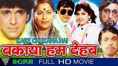 Bollywood Hindi Full Movie Bhabhi Govinda Bhanupriya & Juhi Chawla Blockbuster Hit Movie