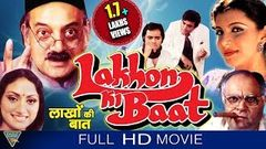 Lakhon Ki Baat Hindi Full Length Movie | Sanjeev Kumar, Farooq Shaikh | Eagle Hindi Movies