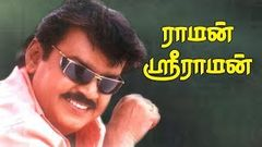 latest vijayakanth Full Movie | Tamil Movies | vijayakanth Action Full Movies | Vijayakanth latest