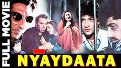 Nyaydaata 1999 Superhit Bollywood Movie | न्यायदाता | Dharmendra, Ritu Shivpuri, Aparajita