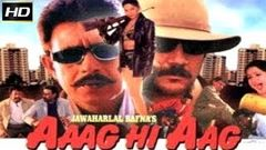 Aag Hi Aag 1987 Hindi Movie Full | Dharmendra Mithun Chakraborty | Full Movie Hindi