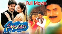 Kushi Telugu Movie Full Length HD | Pawan Kalyan Telugu Super Hit Movies | South Indian Hit Movies