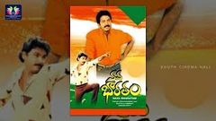 Nava Bharatham Telugu Full Movie | Rajasekhar | Jeevitha | Naresh | South Cinema Hall