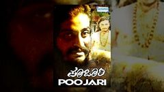 Kannada New Movies Full | Poojari Kannada Movies Full | Kannada Movies | Adi Lokesh, Neethashree