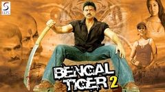 The Royal Bengal Tiger Hindi Movies 2014 Full Movie New English Subtitles HD 720p