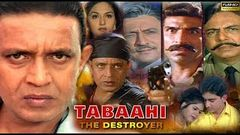 Tabaahi-The Destroyer - Full HD Bollywood Hindi Movie - Mithun Chakraborty, Ayub Khan & Divya Dutta