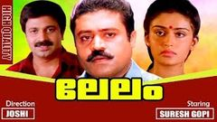 Suresh Gopi Hit Movie | Lelam | Malayalam Super Hit | Suresh Gopi | M G Soman | Siddique
