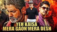 Yeh Kaisa Mera Gaon Mera Desh Antahpuram Hindi Dubbed Movie | Jagapati Babu, Soundarya