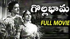 Gollabhama గొల్లభామ Old Telugu Movie | Telugu Rare Movies | Krishnaveni | Raghuramaiah | TVNXT