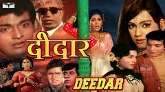 दीदार 1970 - Deedar | Hindi HD Full Movie | Dheeraj Kumar, Anjana, KN Singh, Jayshree T | Indian Wings