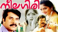 Neelagiri | Full Malayalam Movie