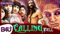 New Bollywood Movie 2016 - Calling Bell (2016) Full Movie | Hindi Dubbed Horror Thriller Movie