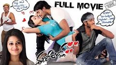 Ee Rojullo Telugu Full Movie - Volga Video