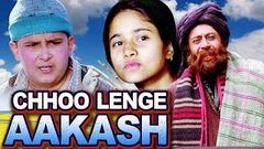 Choo Lenge Aakash Full Movie | Bollywood Movie | Movies for Kids | Children& 39;s Hindi Movie