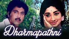 Kannada Full HD Movie Dharmapatni | Watch full length Kannada movie | Kannada Movies