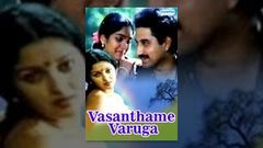 Full Tamil Movie Vasanthame Varuga | Gautami Raghuvaran