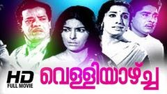 Velliyazhcha Full Movie High Quality