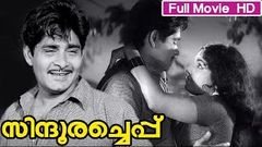 Malayalam Romantic Movie | Sindooracheppu Full Movie | Ft Madhu Jayabharathi Sankaradi