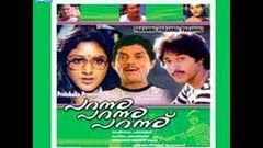 Malayalam Full Movie Parannu Parannu Parannu | HD Full Movie | | Malayalam Movies |