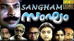 Sangham | Mommootty, Thilakan, Parvathy, Saritha, Seema | Full Lenght Malayalam Movie | Film Library