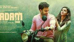 Adam joan malayalam latest movie | prithviraj | bhavana