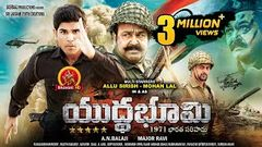 Latest Telugu Movies 2016 | Yuddham Telugu Full Movie | New Telugu Online Movies 1080 | Tarun Movies
