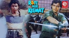 Mithun Chakraborty Starring Hindi Action Movie | Roti Ki Keemat | Mithun Chakraborty Action Movie