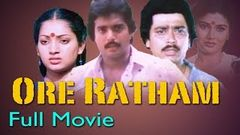 Ore Ratham 1987:Full Tamil Movie