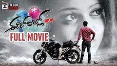 Ee Rojullo Telugu Full Movie 4K Ultra | Srinivas | Reshma Rathore | Maruthi | JB | Telugu Cinema