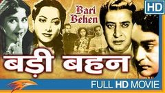 Bari Behen Hindi Full Movie HD | Suraiya, Rehman, Ullhas, Pran | Eagle Hindi Movies