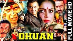 Dhuan (1981) Eng Subtitles | Full Hindi Movie | Mithun Chakraborty | Rakhee Gulzar | Amjad Khan