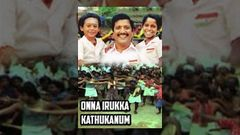 Onna Irukka Kathukanum | Super Hit Tamil Movie | Family Time | HD Films