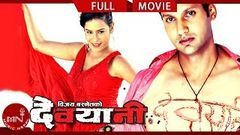 Hindi movies- DEVYANI - Nepali Full Movie-New Nepali Movie- 2014