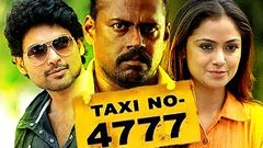 Malayalam Full Movie 2015 New Releases | Taxi No 4777 Tamil Movie HD | Malayalam Full Movie