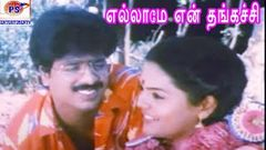 Ellame En Thangachi - Action Comedy Movie In Super Hit H D Full Movie