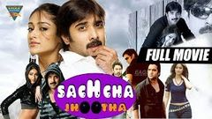 Sachcha Jhootha 2019 New Released Hindi Dubbed Full Length Movie | Tarun | Eagle Hindi Movies