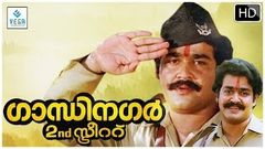 Sanmanassullavarkku Samadhanam Malayalam Full Movie