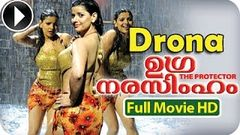 Drona Malayalam Full Movie HD