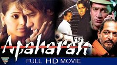 Apaharan Hindi Full Length Movie | Ajay Devgan | Nana Patekar | Bipasha Basu | Eagle Hindi Movies