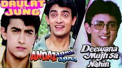 Andaz Apna Apna (1994) Full Movie