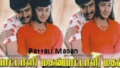Pattali Magan 1990:Full Tamil Movie