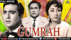 Gumrah Full Movie | Bollywood Evergreen Classic Movie | Sunil Dutt Movies | Hindi Full Movies