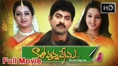 Naalo Unna Prema Full Length Telugu Movie