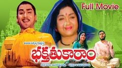 Bhakta Tukaram Full Length Telugu Movie